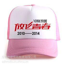 供应广告帽 、棒球帽、太阳帽、空顶帽 量大价优