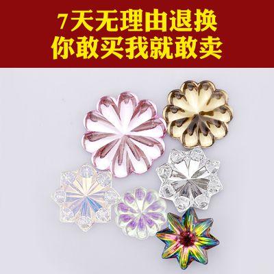 菊花星花玻璃贴片移门装饰水晶贴片 玻璃门平底水晶天艺