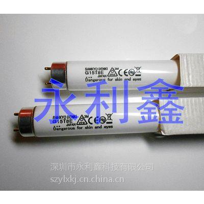 G15T8E UVB UV-B UVP 凝胶成像分析灯管