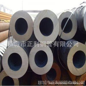 供应现货专业生产45#无缝管 大口径厚壁无缝管