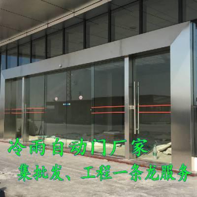 供应专业安装惠城进口高档耐用良治平移自动门L-09 /维修自动门控制器电机,专业生产各规格自动门滑轮
