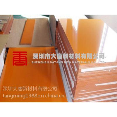 供应龙岗坪山惠阳国产层压电木板5-20毫米标准尺寸现货