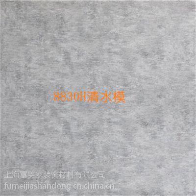 上海富美家公司_上海富美家防火板__现货富美家防火板