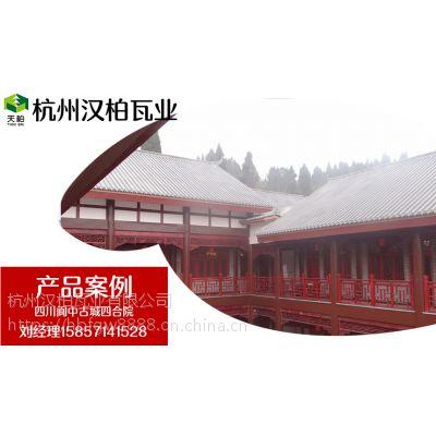 绍兴 古建屋面瓦 品质保证(诚招代理)