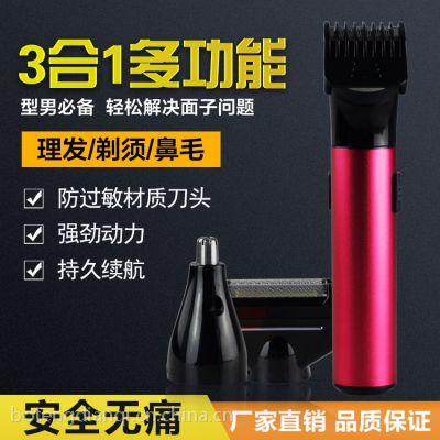 博腾BT-T23往复式2刀头水洗防水套装电动三合一剃须刀刮胡刀充电式理发器鼻毛修剪器地摊