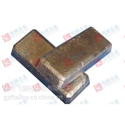 Al-Y 铝钇 铝钇合金 铝稀土合金 铝中间合金 量大从优