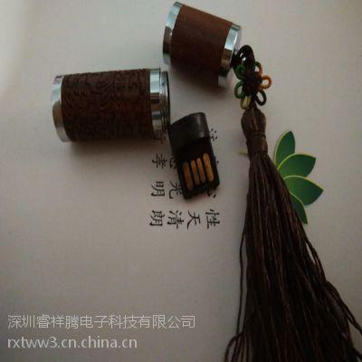 伊锐思2015新款推荐中国特色商务木质U盘16g