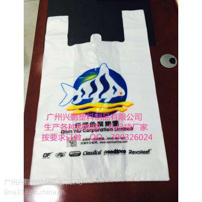 购物袋订做 订购购物 袋子 塑料袋定做 购物袋厂家 厂家 生产 按要求订做