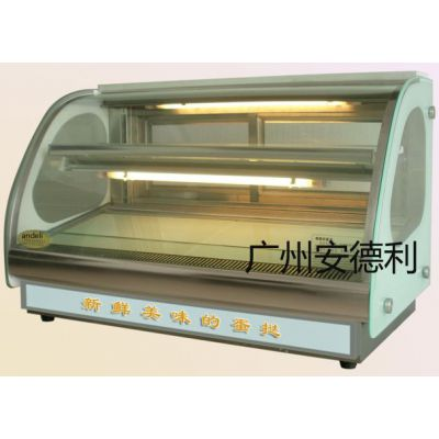 供应安德利桌上型弧形蛋挞保鲜柜(DT)