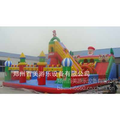供应厂家喜迎双十一新款圣诞充气大滑梯 大型欢乐城堡