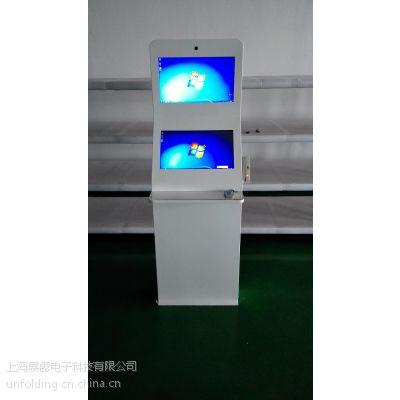 嘉兴22寸双屏触摸一体机定制款社保卡指纹摄像等功能