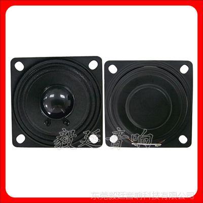 53mm桌面音箱扬声器 4欧5W方形铁盆架钕磁中高音喇叭