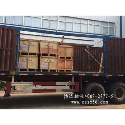 博远湖南电机设备运输 设备运输二十年价格优惠网友推荐