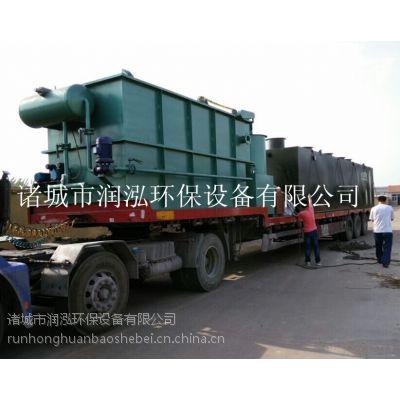 印染造纸污水处理/山东润泓RHRF气浮机设备环保局指定厂家/每天100吨洗衣污水处理设备