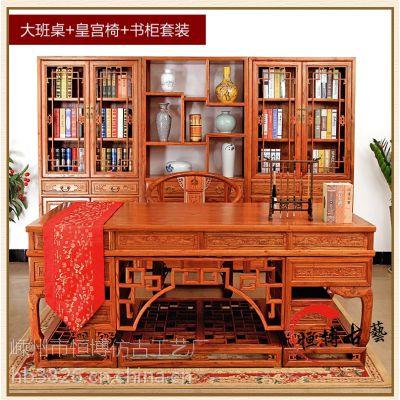 实木写字台大班台大班桌中式雕花书桌榆木