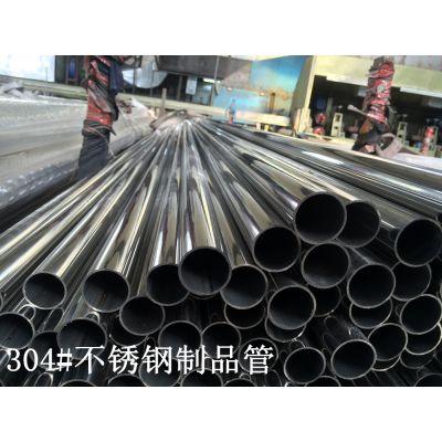 不锈钢抛光焊管,医疗器具,304直缝焊接钢管