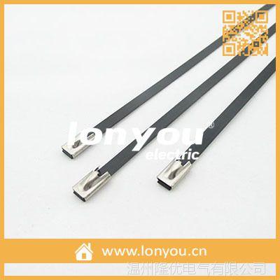 自锁式包塑不锈钢扎带-9.0MM系列