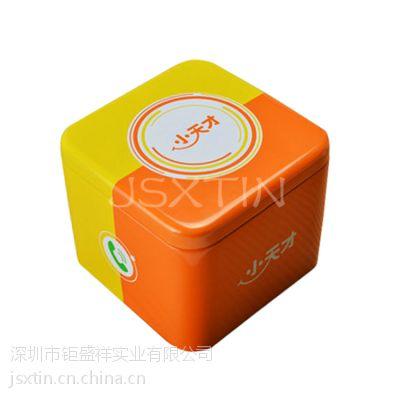 电子手表马口铁盒包装 礼品马口铁盒 珠宝铁罐