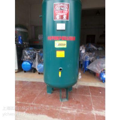 批发零售螺杆式空气压缩机配件储气罐空气罐