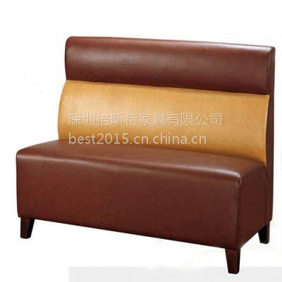 厂家供应现代中式餐厅皮革卡座沙发,倍斯特家具定制