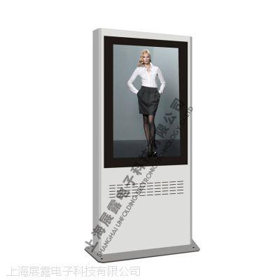 上海展露提供时尚款户外高亮广告机47寸(H470)