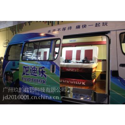 供应移动虚拟现实体验车可做广告车移动KTV车