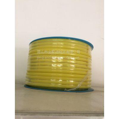 金聚进 优质彩色气动进口PU气管 物料输送管 厂家报价