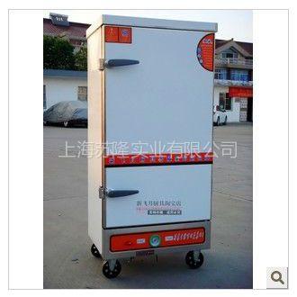 供应蒸饭柜12盘蒸饭车价格、蒸饭车工厂、上海蒸饭车价格、24盘蒸饭车价格