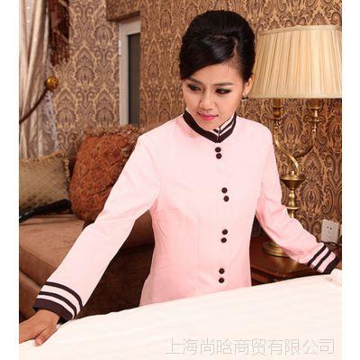 保洁服长袖 物业清洁工保洁员长裤 酒店客房服务员工作服秋冬装