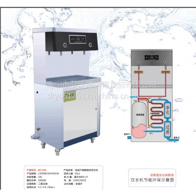 出售幼儿园宝成MI-608A专用温热型不锈钢节能饮水机
