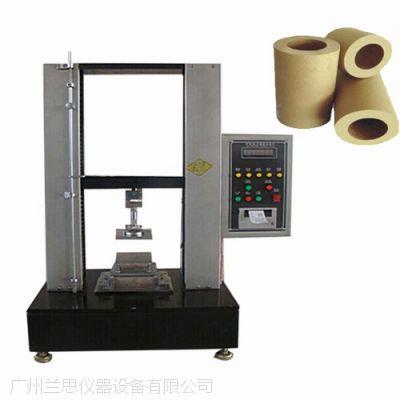 湖南兰思纸管压力机专业维修 纸管压力机维修厂家 纸管压力机维修价格