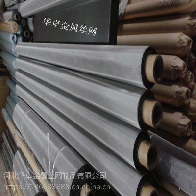 供应sus321耐酸碱不锈钢网,耐高温1100摄氏度316电焊网