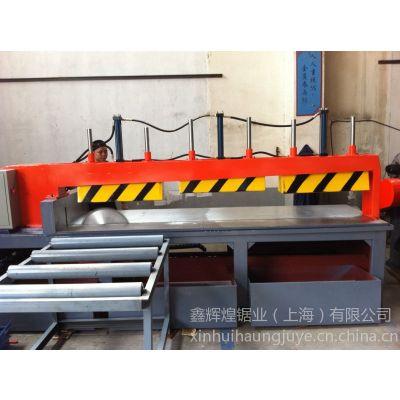 供应自动铝棒锯、铝板锯厂家直销