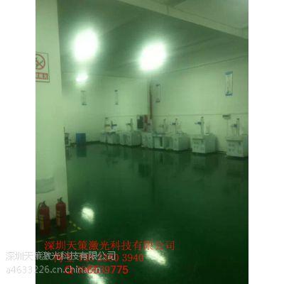 供应深圳非金属激光打标机30瓦CO2激光镭雕机