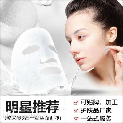面膜加工-面膜oem生产-蚕丝面膜厂家-柏俐臣化妆品厂!