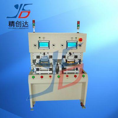 精创达JCD-605C立式双头脉冲机FPC焊接脉冲热压机