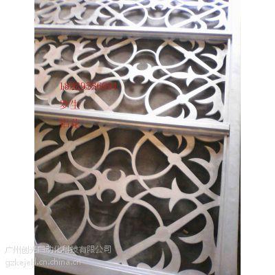 供应酒店屏风、酒店窗花、酒店楼梯生产安装承包商