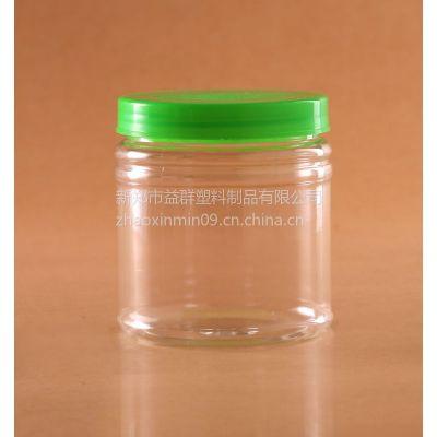 供应益群环保透明塑料瓶 X1006 PET透明酱菜、干果、休闲食品罐