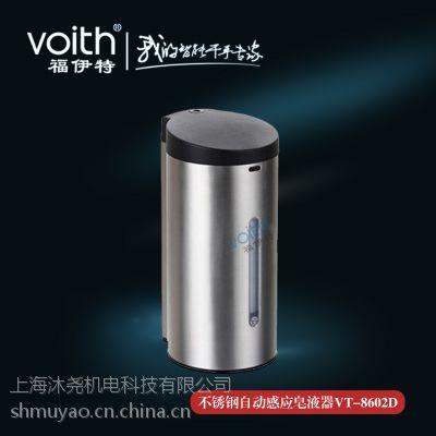 供应河南感应给皂器,不锈钢皂液机 感应皂液器