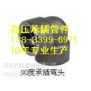 方形螺纹弯头DN25 CL3000 高压螺纹弯头 弯头加工 按图纸订做弯头