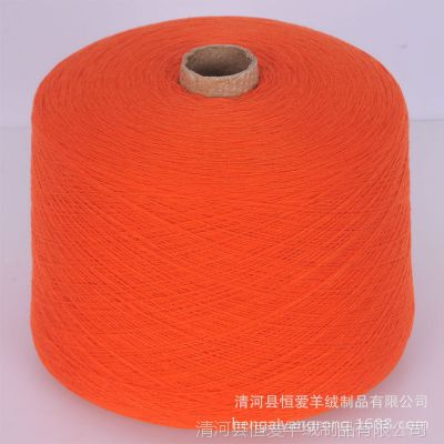 纯貂绒线正品貂绒毛线手编机织 毛线 抗掉毛贴身保暖