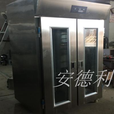 厂家直销 安德利醒发箱 32盘不锈钢发酵箱 食品发酵柜(XF-32)