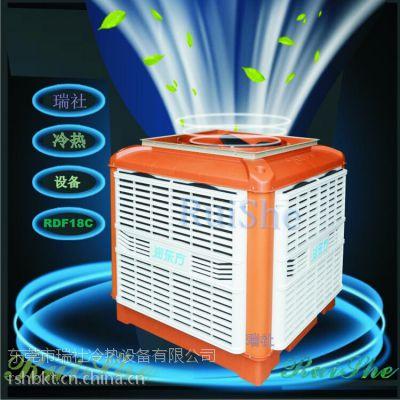 江苏节能环保空调厂家瑞社冷热设备
