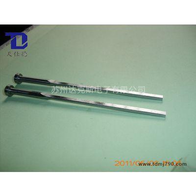 厂家专业生产精密标准模具标准件 非标扁顶针 扁梢 扁推杆