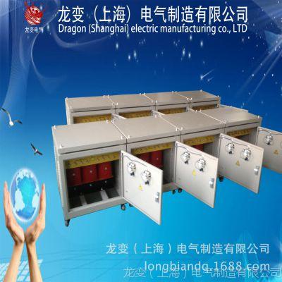 SG-50KVA三相干式隔离变压器,带脚轮移动更方便,变压器现货供应