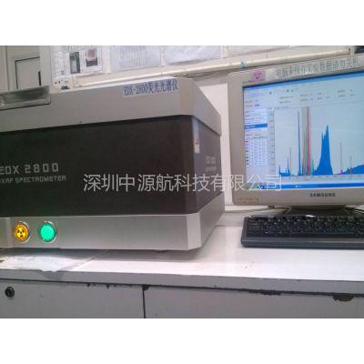 供应维修天瑞EDX3000C<可卤素测试仪>天瑞X荧光光谱仪,维修XRF光谱仪【ROHS卤素升级】