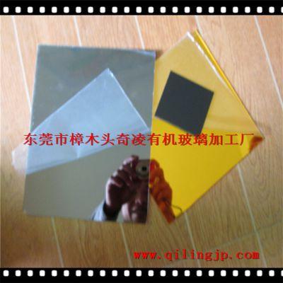 供应压克力镜片 压克力镜面贴 压克力镜面纸