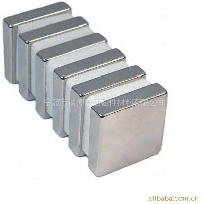 供应供应选矿机强力磁铁