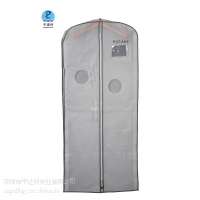 深圳厂家23年专业生产 无纺布西装袋 礼服袋 ,定制大小图案,环保美观 高端大气