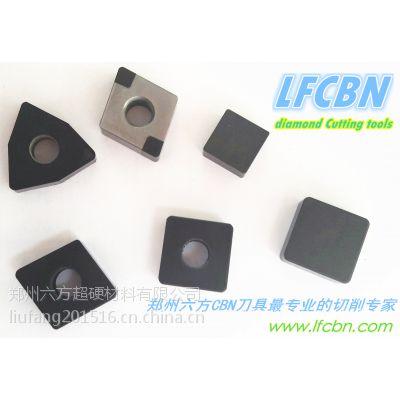 数控刀具PCBN刀具轧辊刀具立方氮化硼刀具